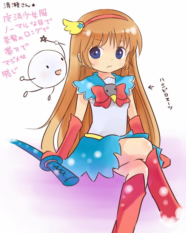 http://file.nekotte.blog.shinobi.jp/ekiyose.jpg