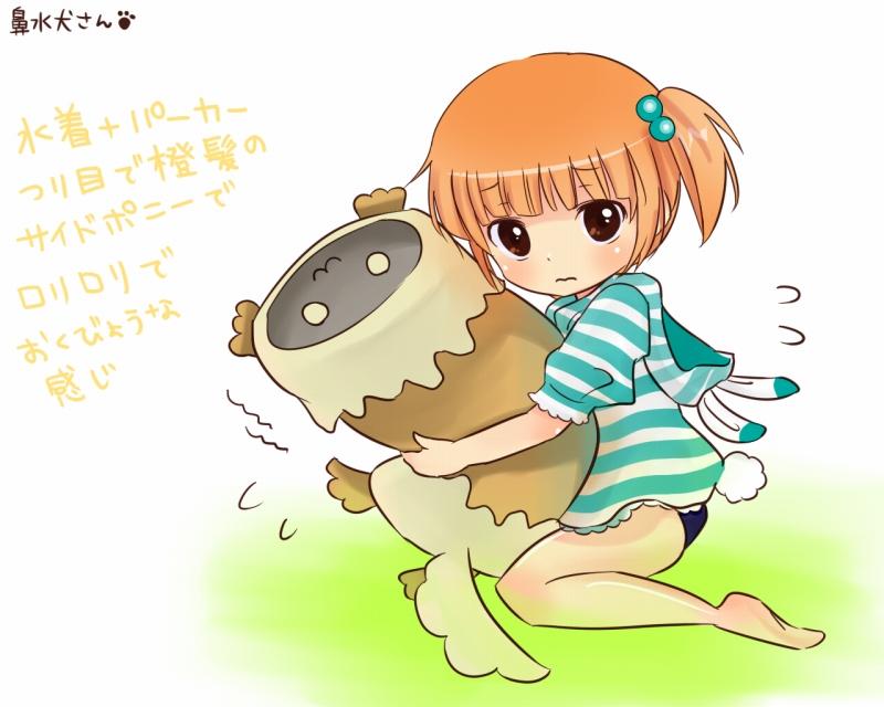 http://file.nekotte.blog.shinobi.jp/hanamizu.jpg