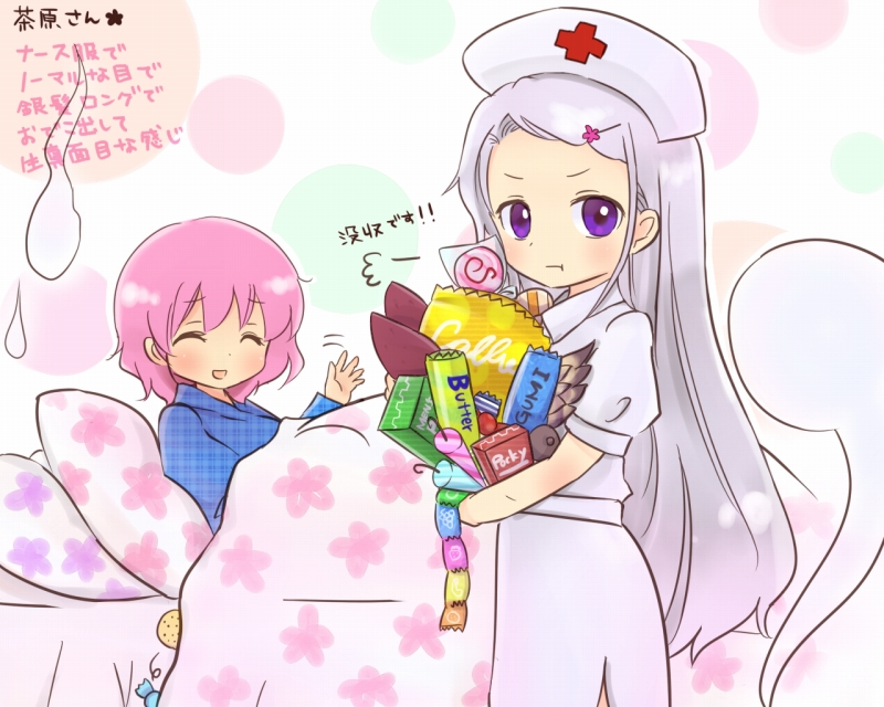 http://file.nekotte.blog.shinobi.jp/chabara.jpg
