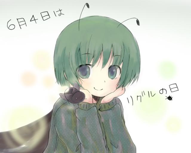 http://file.nekotte.blog.shinobi.jp/rgr6464.jpg