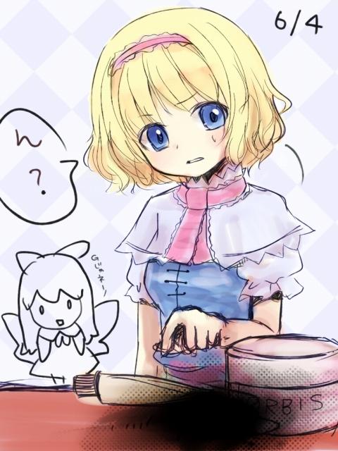 http://file.nekotte.blog.shinobi.jp/d2bd220b.jpeg
