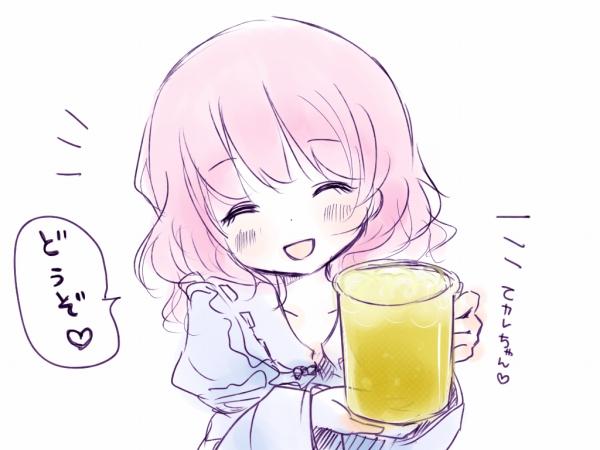 http://file.nekotte.blog.shinobi.jp/otukare.jpg