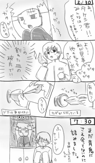 http://file.nekotte.blog.shinobi.jp/aooniinee.jpg