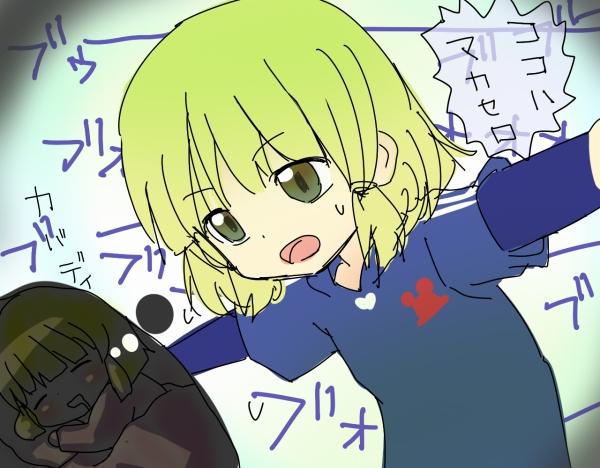 http://file.nekotte.blog.shinobi.jp/bubu.jpg