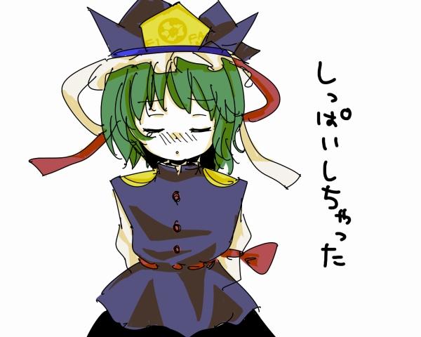 http://file.nekotte.blog.shinobi.jp/mengomengo.jpg
