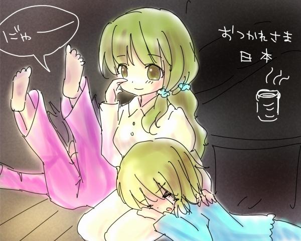 http://file.nekotte.blog.shinobi.jp/otyu.jpg