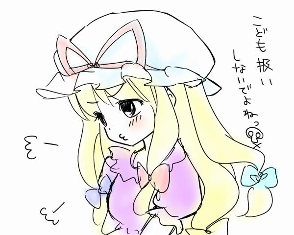 http://blog.cnobi.jp/v1/blog/user/4097c76aebbe1ab5e4a3f1e1e7dd3357/1278949210
