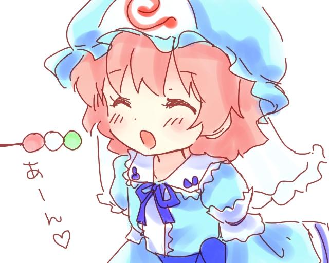 http://file.nekotte.blog.shinobi.jp/aan.jpg