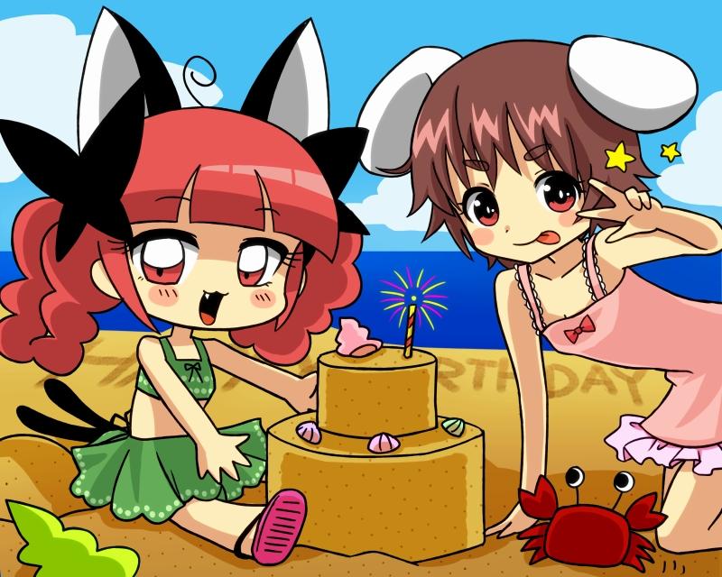 http://file.nekotte.blog.shinobi.jp/4f585ac5.jpeg