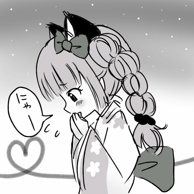 http://file.nekotte.blog.shinobi.jp/19da83cf.jpeg