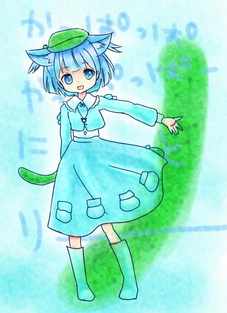 http://file.nekotte.blog.shinobi.jp/kpp.jpg