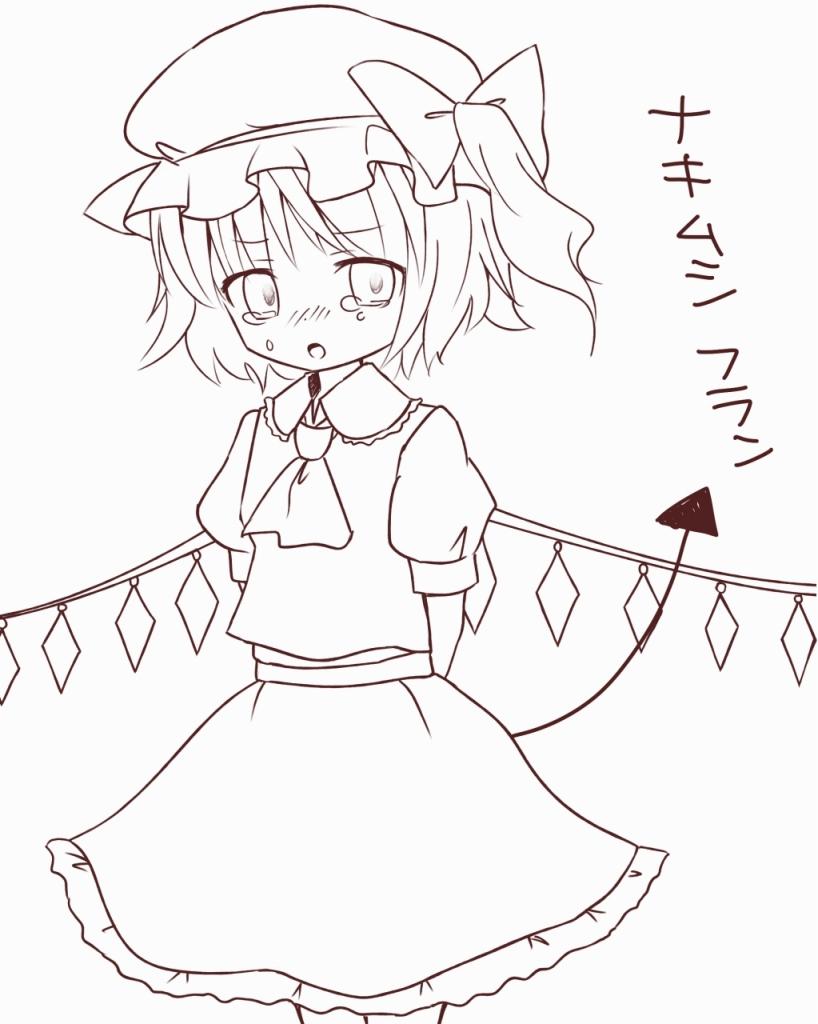 http://file.nekotte.blog.shinobi.jp/a3aaa3ca.jpeg