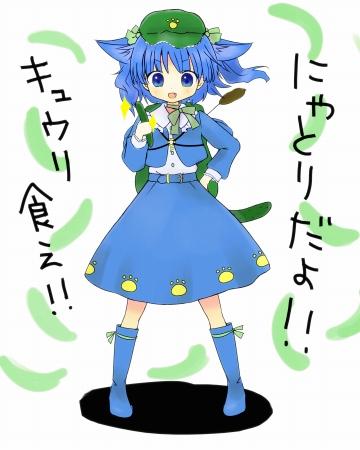 http://file.nekotte.blog.shinobi.jp/af1e6f73.jpeg