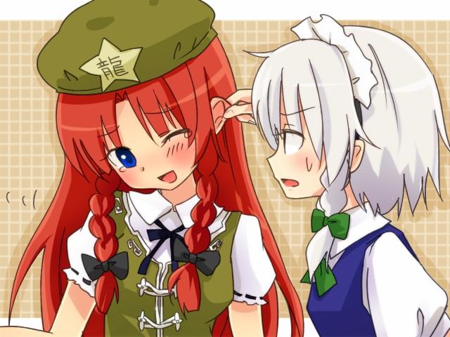 http://file.nekotte.blog.shinobi.jp/meisaku.jpg