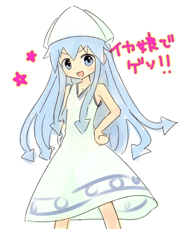 http://file.nekotte.blog.shinobi.jp/ikamusume.jpg