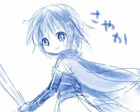 http://file.nekotte.blog.shinobi.jp/sayasaya.jpg