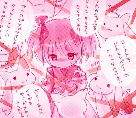http://blog.cnobi.jp/v1/blog/user/4097c76aebbe1ab5e4a3f1e1e7dd3357/1296873005