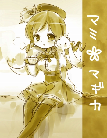 http://file.nekotte.blog.shinobi.jp/3ecb449f.jpeg