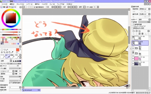 http://file.nekotte.blog.shinobi.jp/56bbc4b6.jpeg