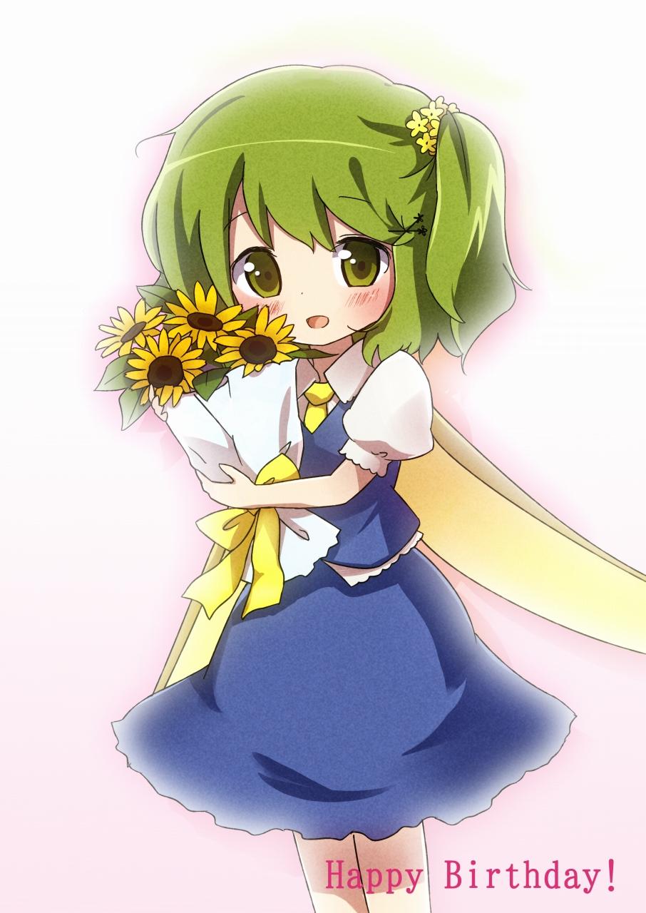 http://file.nekotte.blog.shinobi.jp/a05a8f25.jpeg