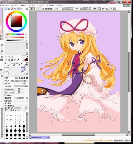 http://file.nekotte.blog.shinobi.jp/omg.jpg