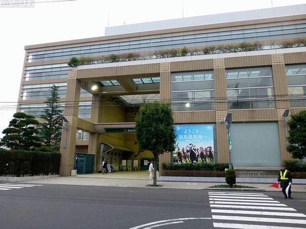 福島競馬場正面入口付近