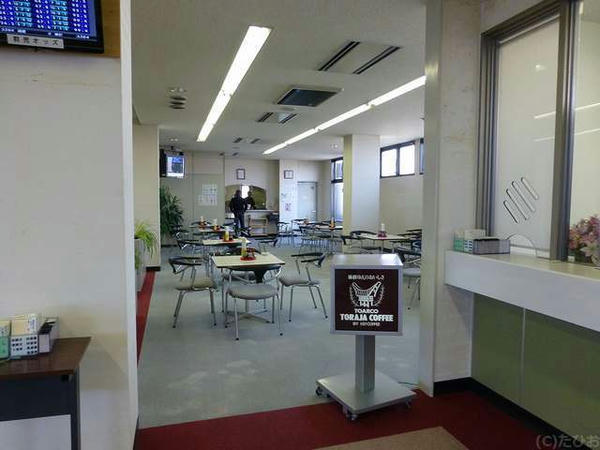 ウイニングルームクレスト内の喫茶コーナー