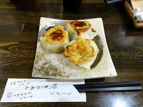 焼き餃子(3個)