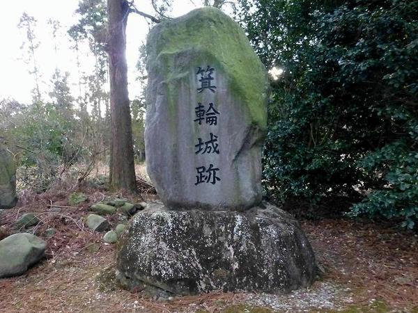 本丸の箕輪城趾碑