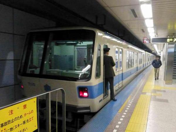 地下鉄東豊線の電車