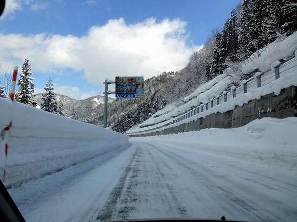県境付近の大峠道路
