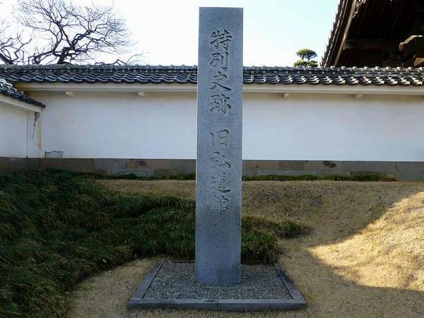 弘道館の石碑