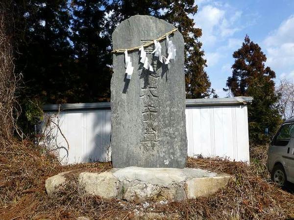 聖徳太子の石碑