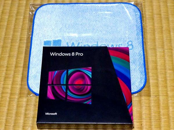 今日届いたWindows8と、オマケ?のハンドタオル