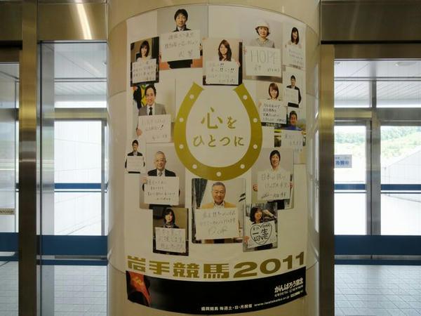 今年のポスター