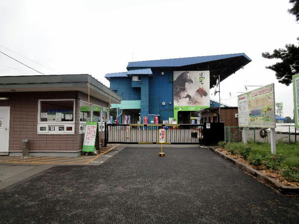 帯広競馬場入場口(開門前)