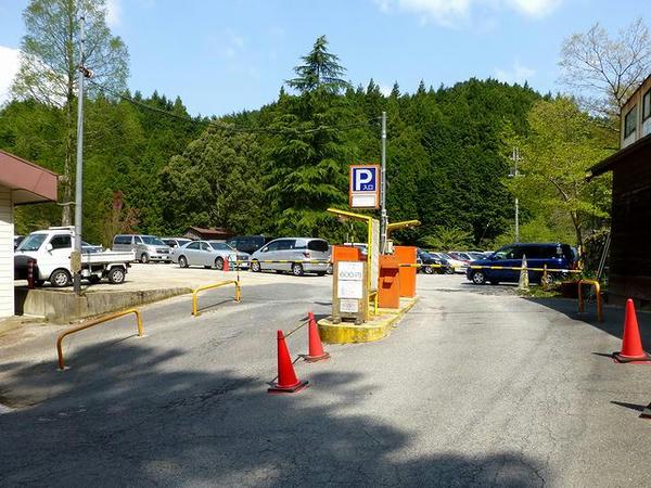 金剛山麓まつまさ駐車場