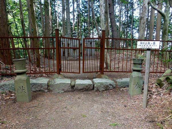 楠木正儀公のお墓