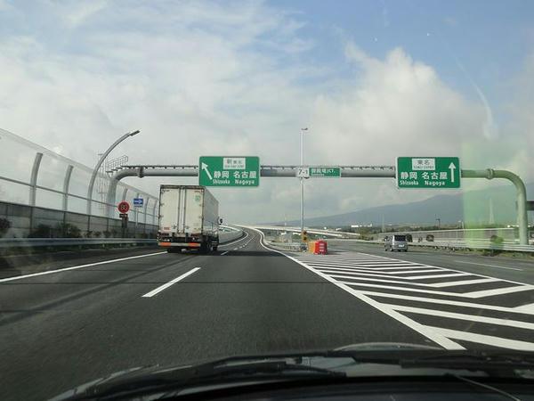 御殿場JCTから新東名へ