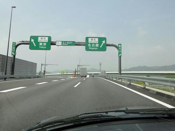 三ヶ日JCTから東名高速へ
