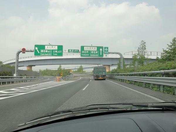 豊田JCTから伊勢湾岸道へ