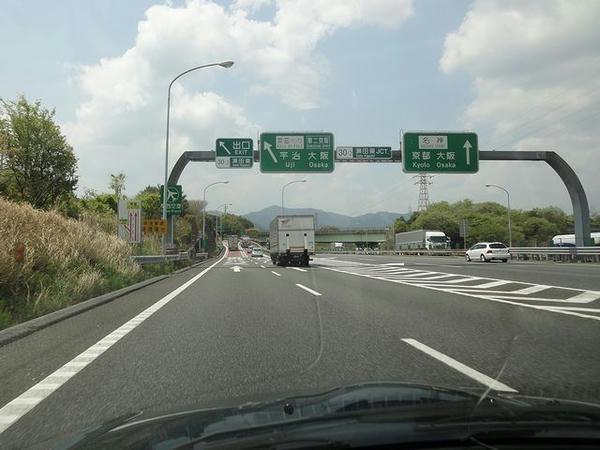 草津JCTから名神高速へ