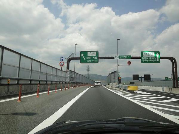 大山崎JCTから名神高速へ
