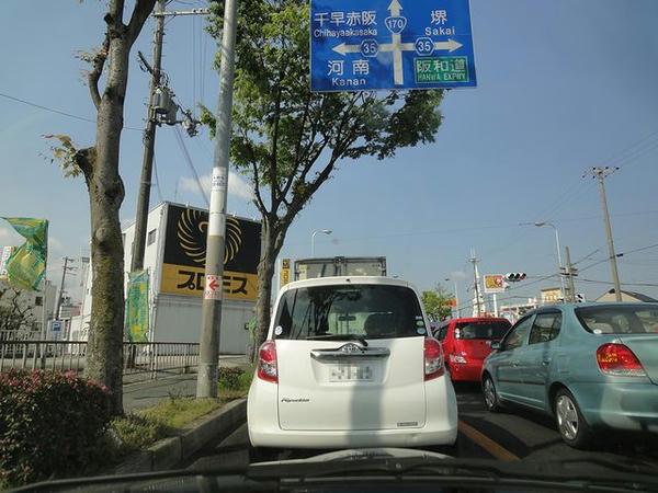 混雑する富田林市内の国道170号バイパス