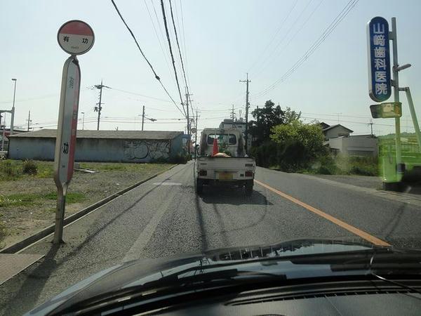 和歌山市内へ