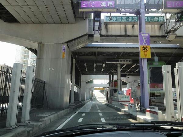 阪神高速柳原入口