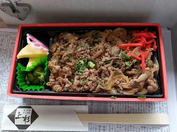 牛めし弁当 1,200円