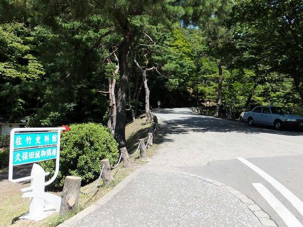 唐金橋跡付近から城内方向