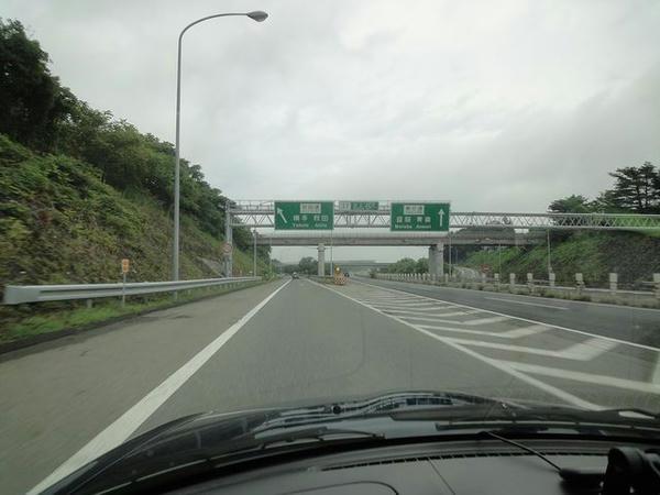 北上JCTから秋田道へ