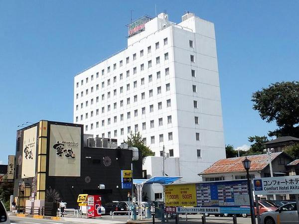廃業した思い出のビジネスホテル